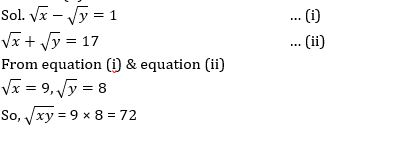 Quantitative Daily Quiz In Malayalam 27 July 2021 | For KPSC And Kerala High Court Assistant_190.1