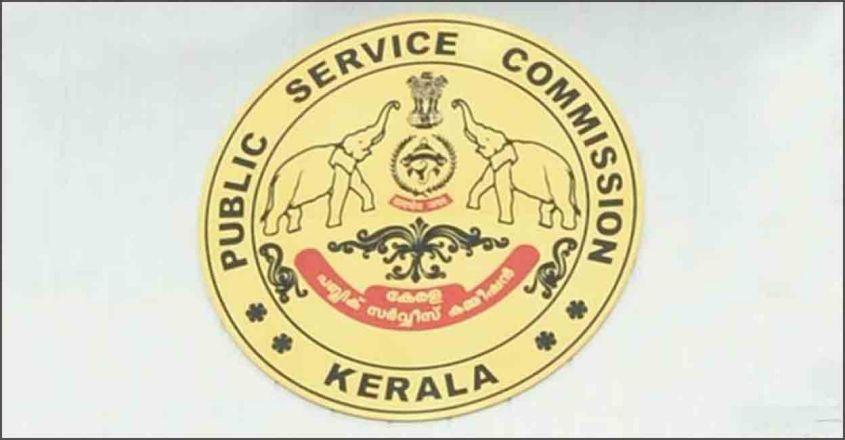 PSC claims 25,000 appointments from to be expired rank list കാലഹരണപ്പെടുന്ന റാങ്ക് ലിസ്റ്റിൽ നിന്ന് 25,000 നിയമനങ്ങൾ പി.എസ്.സി അവകാശപ്പെടുന്നു_40.1