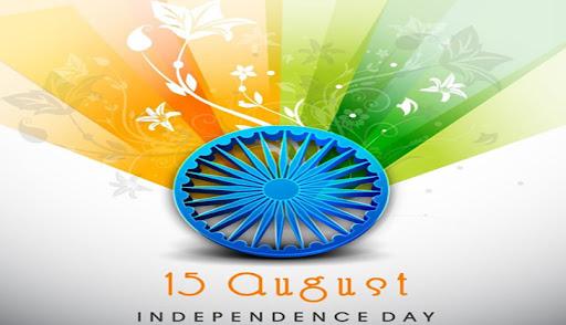 List of Important Days in August 2021 | 2021 ആഗസ്റ്റിലെ പ്രധാന ദിവസങ്ങളുടെ പട്ടിക_70.1