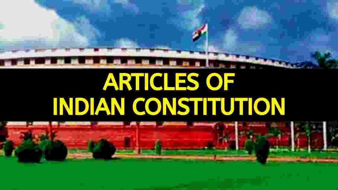 Articles 1 to 15th of Indian Constitution| Polity | ഇന്ത്യൻ ഭരണഘടനയുടെ ആർട്ടിക്കിളുകൾ 1 മുതൽ 15 വരെ -രാഷ്ട്രീയം_40.1