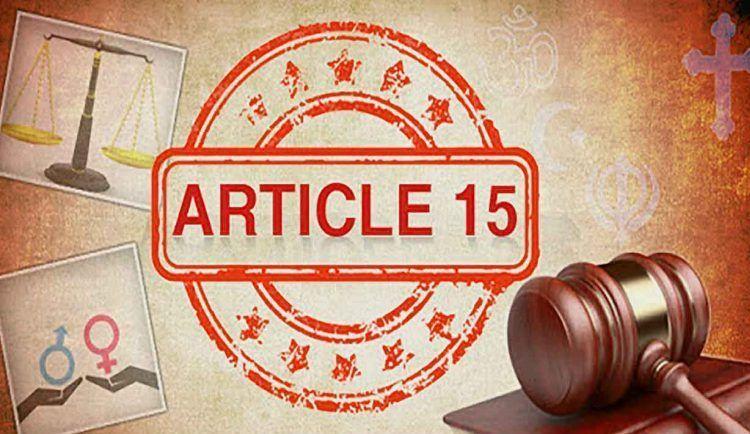 Articles 1 to 15th of Indian Constitution| Polity | ഇന്ത്യൻ ഭരണഘടനയുടെ ആർട്ടിക്കിളുകൾ 1 മുതൽ 15 വരെ -രാഷ്ട്രീയം_80.1