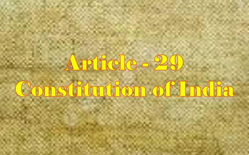Articles 1 to 15th of Indian Constitution| Polity | ഇന്ത്യൻ ഭരണഘടനയുടെ ആർട്ടിക്കിളുകൾ 1 മുതൽ 15 വരെ -രാഷ്ട്രീയം_90.1