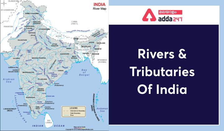 Rivers and Tributaries of India with Map|ഭൂപടത്തോടുകൂടിയ ഇന്ത്യയിലെ നദികളും പോഷകനദികളും_40.1