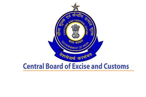 CBIC launches Compliance Information Portal (CIP)|കംപ്ലയിൻസ് ഇൻഫർമേഷൻ പോർട്ടൽ (CIP) CBIC ആരംഭിച്ചു_40.1