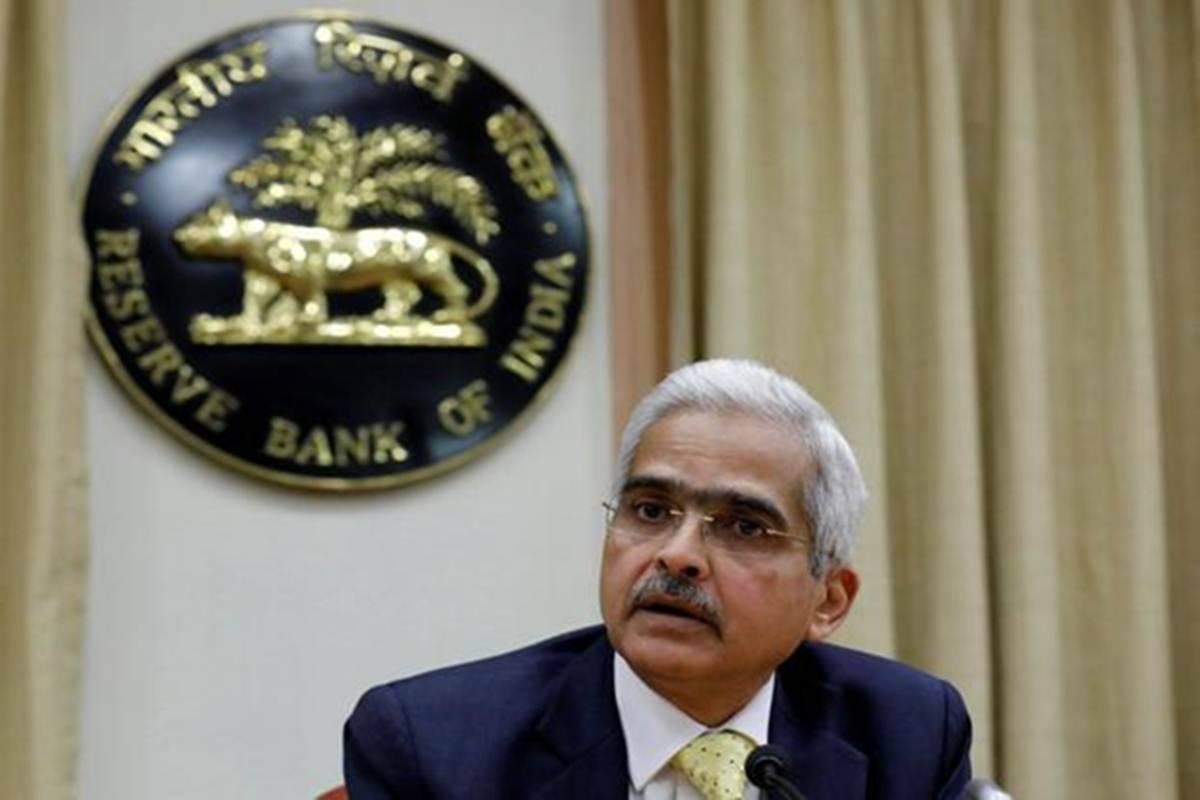 RBI announces its bi-monthly monetary policy  RBI അതിന്റെ ദ്വൈമാസ പണനയം പ്രഖ്യാപിച്ചു_40.1