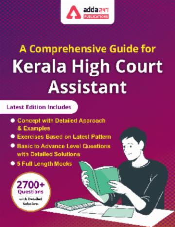 Kerala High Court Assistant 2021 eBook - Comprehensive Guide|കേരള ഹൈക്കോടതി അസിസ്റ്റന്റ് 2021 ഇബുക്ക്_40.1