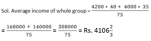 Mathematics Quiz For KPSC And High Court Assistant in Malayalam [07.08.2021]_70.1