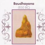 Ancient Indian Scientists and their Contributions|പുരാതന ഇന്ത്യൻ ശാസ്ത്രജ്ഞരും അവരുടെ സംഭാവനകളും_60.1