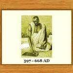 Ancient Indian Scientists and their Contributions|പുരാതന ഇന്ത്യൻ ശാസ്ത്രജ്ഞരും അവരുടെ സംഭാവനകളും_70.1