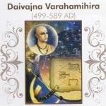 Ancient Indian Scientists and their Contributions|പുരാതന ഇന്ത്യൻ ശാസ്ത്രജ്ഞരും അവരുടെ സംഭാവനകളും_90.1