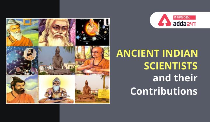 Ancient Indian Scientists and their Contributions|പുരാതന ഇന്ത്യൻ ശാസ്ത്രജ്ഞരും അവരുടെ സംഭാവനകളും_40.1