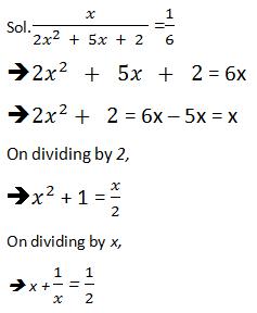Mathematics Quiz For KPSC And HCA in Malayalam [09.08.2021]_160.1