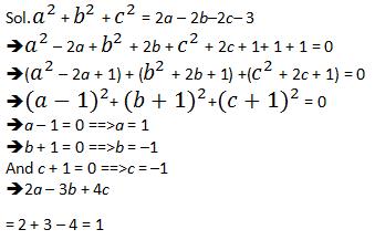 Mathematics Quiz For KPSC And HCA in Malayalam [09.08.2021]_170.1