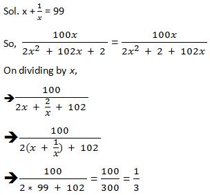 Mathematics Quiz For KPSC And HCA in Malayalam [09.08.2021]_190.1