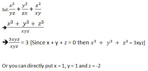 Mathematics Quiz For KPSC And HCA in Malayalam [09.08.2021]_210.1