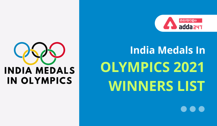 India Medals in Olympics 2021 Winners List, Medal Count Table By Country Tokyo Olympic 2020_40.1