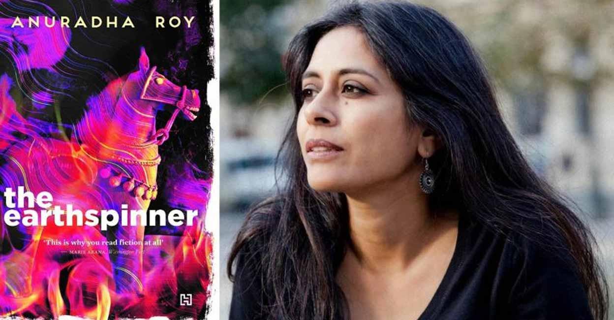 "A book title ""The Earthspinner"" authored by Anuradha Roy| അനുരാധ റോയ് രചിച്ച ""ദി എർത്ത്സ്പിന്നർ"" എന്ന പുസ്തകം പ്രസിദ്ധീകരിച്ചു_40.1"