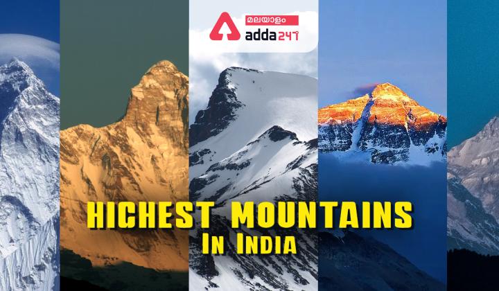 Top 10 Highest Mountain Peaks in India| ഇന്ത്യയിലെ ഏറ്റവും ഉയർന്ന 10 പർവ്വത കൊടുമുടികൾ_40.1