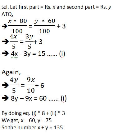 Quantitative Aptitude Quiz For KPSC And HCA in Malayalam [11th August 2021]_70.1