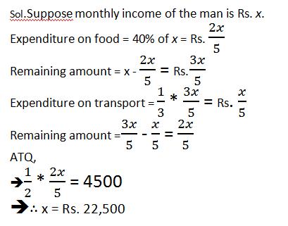 Quantitative Aptitude Quiz For KPSC And HCA in Malayalam [11th August 2021]_110.1