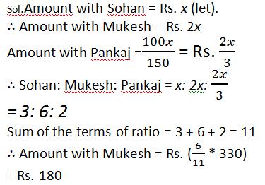 Quantitative Aptitude Quiz For KPSC And HCA in Malayalam [11th August 2021]_120.1