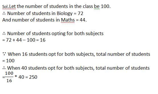 Quantitative Aptitude Quiz For KPSC And HCA in Malayalam [11th August 2021]_140.1