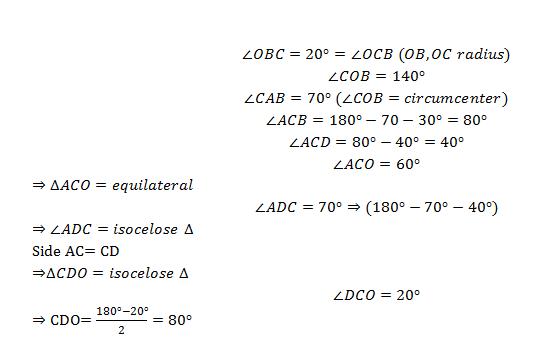Quantitative Aptitude Quiz For IBPS Clerk Prelims in Malayalam [12th August 2021]_150.1