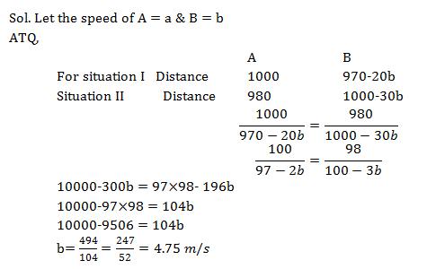 Quantitative Aptitude Quiz For IBPS Clerk Prelims in Malayalam [12th August 2021]_200.1