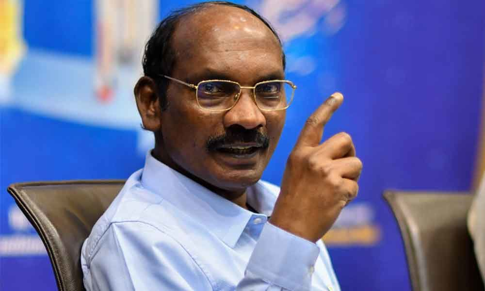 ISRO chief K Sivan inaugurates Health Quest study| ISRO മേധാവി കെ ശിവൻ ഹെൽത്ത് ക്വസ്റ്റ് പഠനം ഉദ്ഘാടനം ചെയ്യുന്നു_40.1