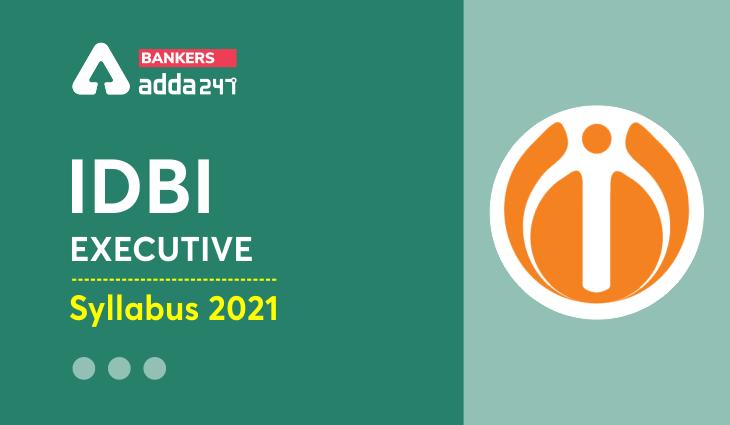 IDBI Executive 2021 Syllabus and Exam Pattern | IDBI എക്സിക്യൂട്ടീവ് 2021 ലെ സിലബസ്, പരീക്ഷാ രീതി_40.1