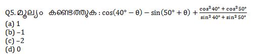 Quantitative Aptitude Quiz For IBPS Clerk Prelims in Malayalam [13th August 2021]_80.1