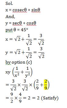 Quantitative Aptitude Quiz For IBPS Clerk Prelims in Malayalam [13th August 2021]_120.1