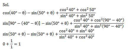 Quantitative Aptitude Quiz For IBPS Clerk Prelims in Malayalam [13th August 2021]_150.1