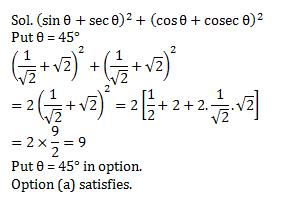 Quantitative Aptitude Quiz For IBPS Clerk Prelims in Malayalam [13th August 2021]_180.1