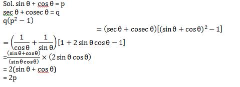 Quantitative Aptitude Quiz For IBPS Clerk Prelims in Malayalam [13th August 2021]_190.1