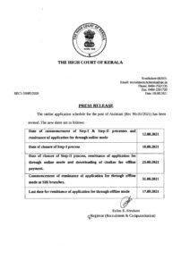 Kerala High Court Assistant 2021 online application date rescheduled_40.1