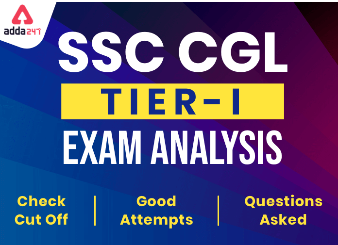 SSC CGL Exam Analysis 2021: Check 13th August [All Shifts] Exam Analysis_40.1