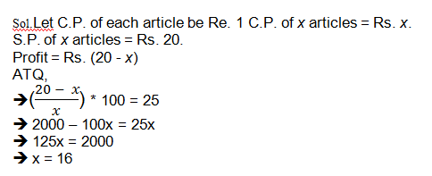 Mathematics Quiz For KPSC And HCA in Malayalam [14th August 2021]_70.1