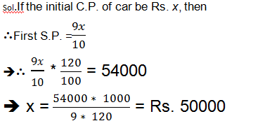 Mathematics Quiz For KPSC And HCA in Malayalam [14th August 2021]_140.1
