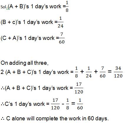 Quantitative Aptitude Quiz For IBPS Clerk Prelims in Malayalam [14th August 2021]_80.1