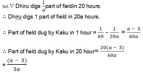 Quantitative Aptitude Quiz For IBPS Clerk Prelims in Malayalam [14th August 2021]_130.1