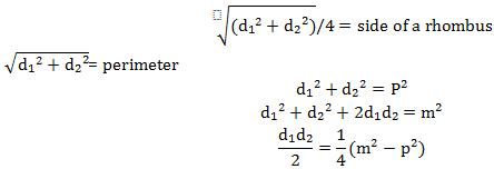 Quantitative Aptitude Quiz IBPS Clerk Prelims in Malayalam [16th August 2021]_110.1