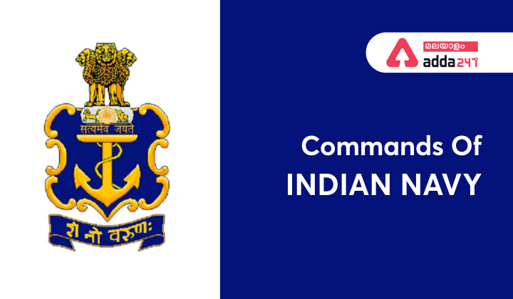 Commands of Indian Navy   Crack to KPSC & HCA ഇന്ത്യൻ നാവികസേനയുടെ കമാൻഡുകൾ_40.1