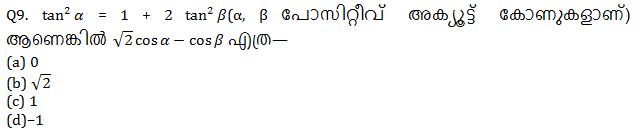 Quantitative Aptitude Quiz For IBPS Clerk Prelims in Malayalam [17th August 2021]_90.1