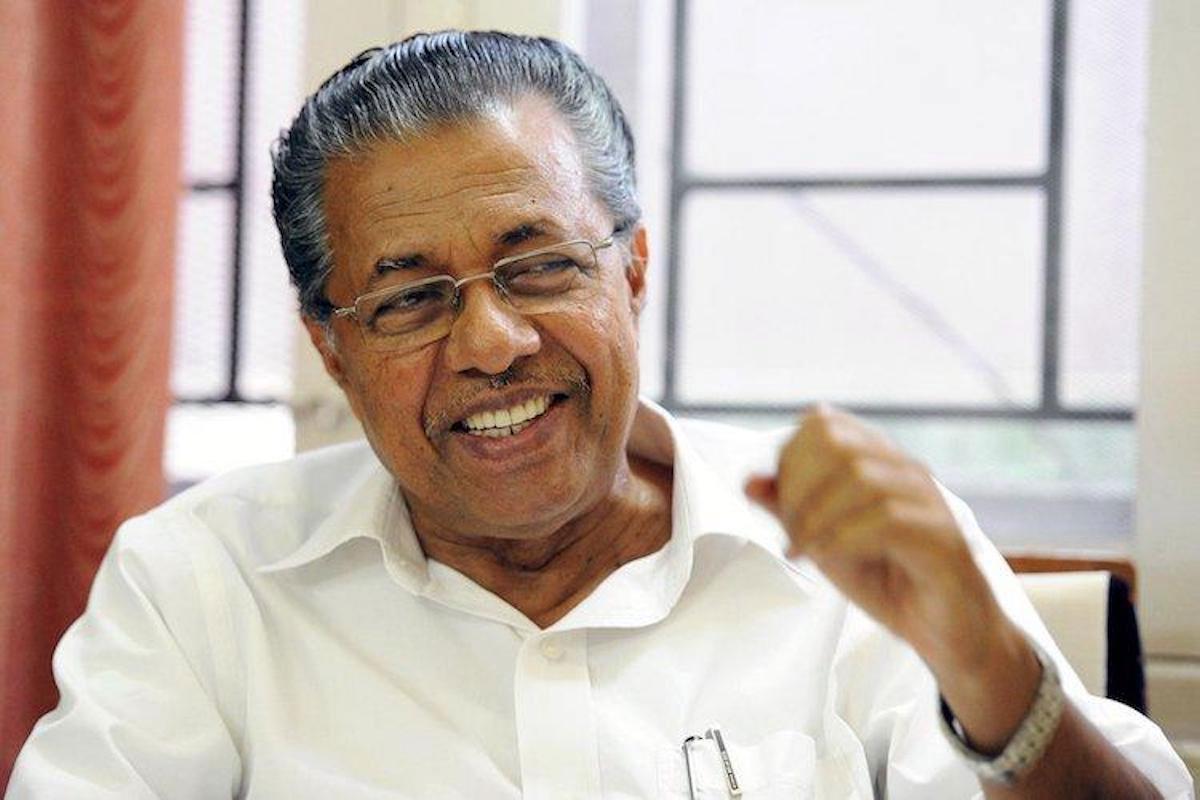 Kerala government planning to make short rank lists | ഹ്രസ്വ റാങ്ക് ലിസ്റ്റുകൾ നിർമ്മിക്കാൻ കേരള സർക്കാർ പദ്ധതിയിടുന്നു_60.1