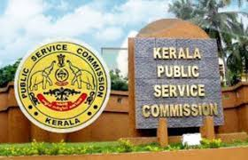 Kerala government planning to make short rank lists | ഹ്രസ്വ റാങ്ക് ലിസ്റ്റുകൾ നിർമ്മിക്കാൻ കേരള സർക്കാർ പദ്ധതിയിടുന്നു_50.1