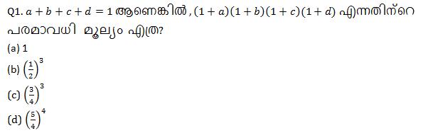 Quantitative Aptitude Quiz For IBPS Clerk Prelims in Malayalam [18th August 2021]_50.1