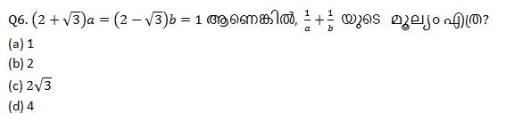 Quantitative Aptitude Quiz For IBPS Clerk Prelims in Malayalam [18th August 2021]_100.1
