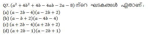 Quantitative Aptitude Quiz For IBPS Clerk Prelims in Malayalam [18th August 2021]_110.1