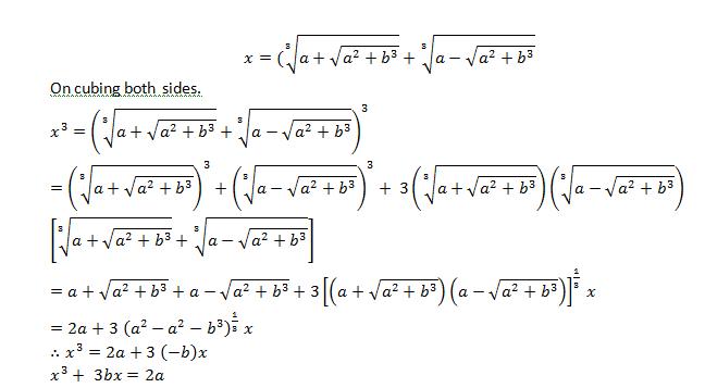 Quantitative Aptitude Quiz For IBPS Clerk Prelims in Malayalam [18th August 2021]_190.1